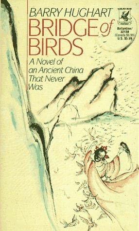 2005: #66 – Bridge of Birds (Barry Hughart)