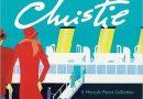 2017: #10 – Poirot Investigates (Agatha Christie)